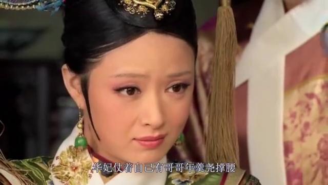 甄嬛传:皇后那么恨纯元,为何妒忌心强的华妃,却不恨纯元呢