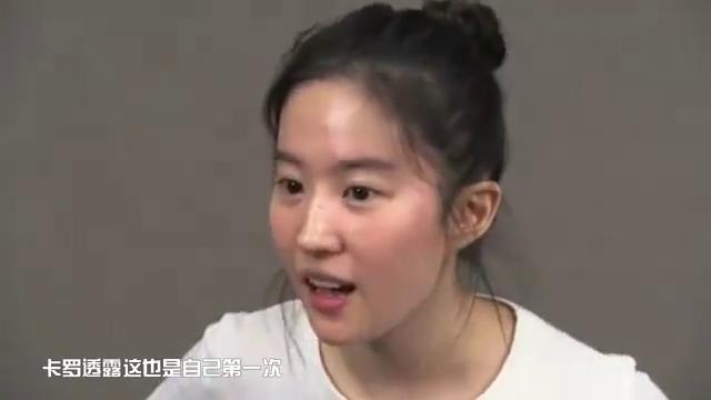 刘亦菲花木兰试镜,导演称我们为了等她六个月才开拍