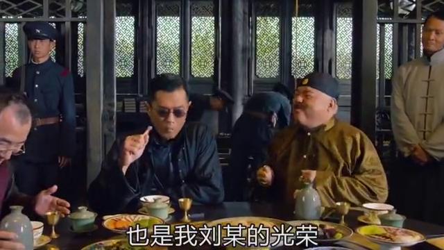 刘老爷吃饭唧唧歪歪,被恶少古仔直接捅死,真的太惨了!