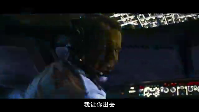 火海凌云:这段客机迫降真的经典,机长好样的,不愧是战斗民族