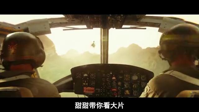 探险队袭击神秘岛,谁知遭遇猩猩王,直升机被扔出的大树当场戳爆