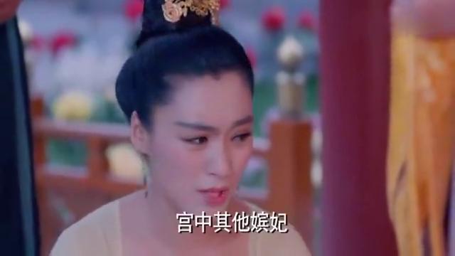武媚娘传奇:皇帝册封徐慧为婕妤,众星捧月,可把萧蔷嫉妒的要命