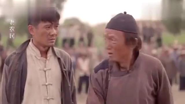 """牛三鞭失口将老驴子的""""秘密""""说出来,被老驴子下黑手!"""