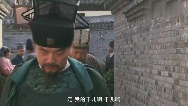 新水浒传:还是知县有主意,对杨雄如此吩咐厉害了