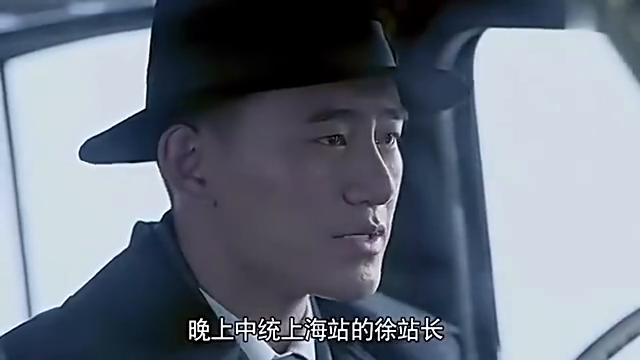 雪豹:战士们的行踪,被人监控,言行举止需谨慎!