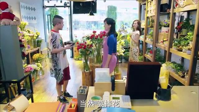老公的私房钱:顾客买花竟买两份,竟脚踏两条船,楠楠不禁感叹