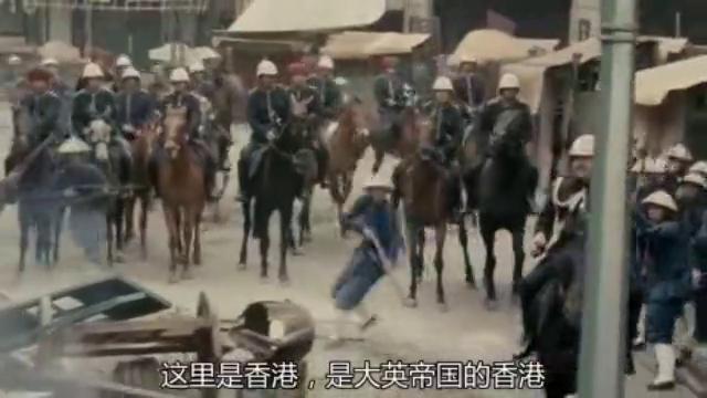 为了保护革命志士,香港警察出尽全力,因为他是中国人