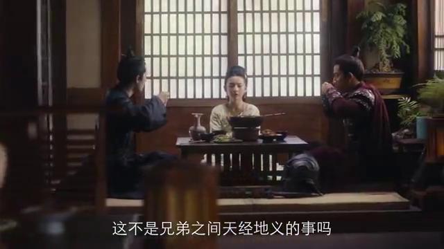 九州缥缈录:羽然吃醋,生气让阿苏勒远离小舟公主