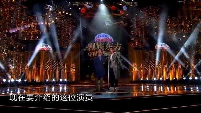 品质盛典番外篇:陈晓何润东为孙俪颁奖,这次周莹会选谁呢?