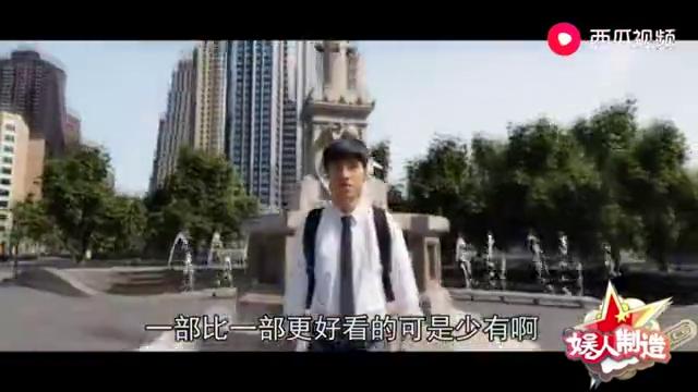 《唐探3》来了,让徐峥赞不绝口的系列电影,陈思诚却不再做了?