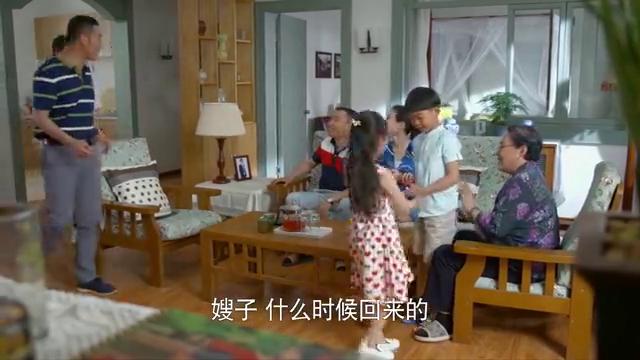 大雅毛驴从天津回来,竟要在北京开包子铺,全家人都高兴坏了