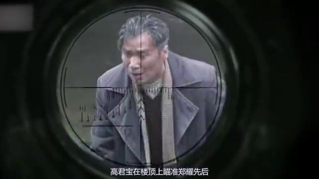 《风筝》结尾,剧版高君宝被击毙,郑耀先生前愿望不止看升旗一个