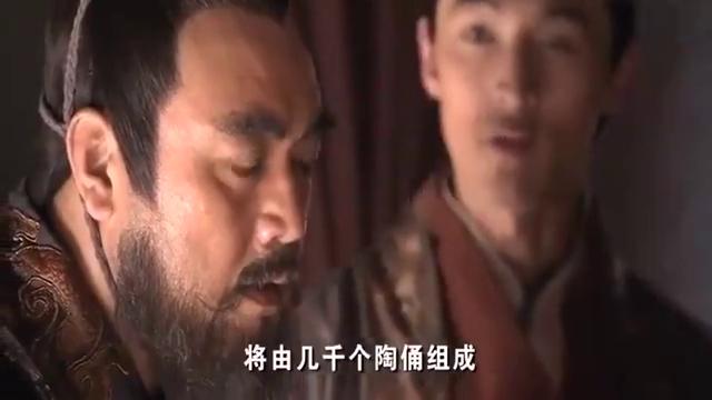 神话:小川向秦始皇推荐兵马俑,赵高蒙圈了,太逗了