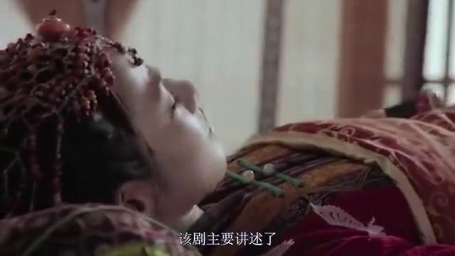 心机小妾手被碎片划伤,太子扔下摔倒太子妃,竟转身护向地上小妾
