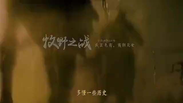 原故宫博物院副院长陈丽华,耗时两年,给孩子编写了这套历史绘本