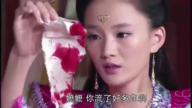 《少林寺传奇藏经阁》这个公主太可爱了,但是嬷嬷要被吓死了