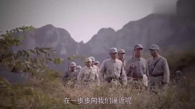 太行山上:老乡想见刘师长,却不知眼前就是!