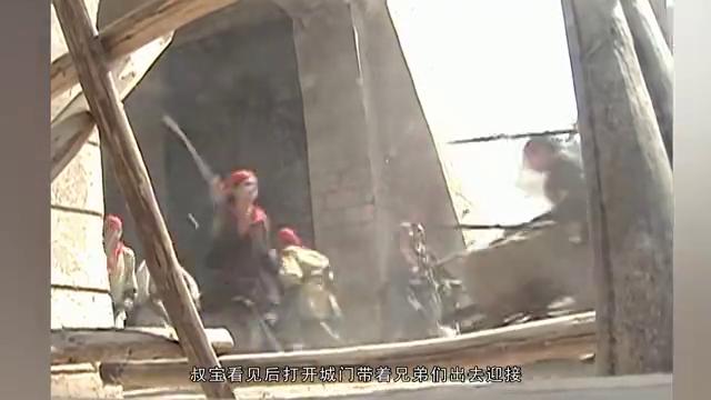 隋唐英雄传25:秦叔宝罗成里应外合,一枪一锏大破杨林长蛇阵!