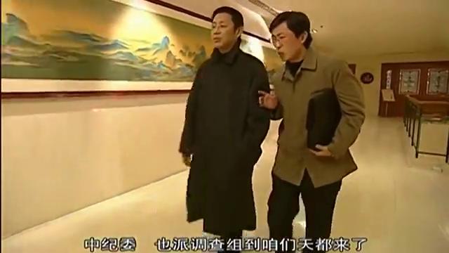 黑洞:刘振汉被省委无罪释放,秘书惊慌失措报告,聂明宇却很淡定