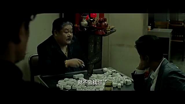 黑白迷宫:陈小春刚出狱就被人吼,直接动手!