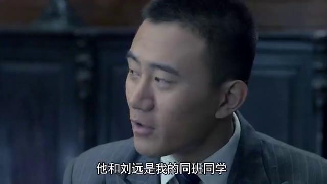 雪豹:徐站长客套言辞被刘远打断,快进入正题吧,尽说废话!