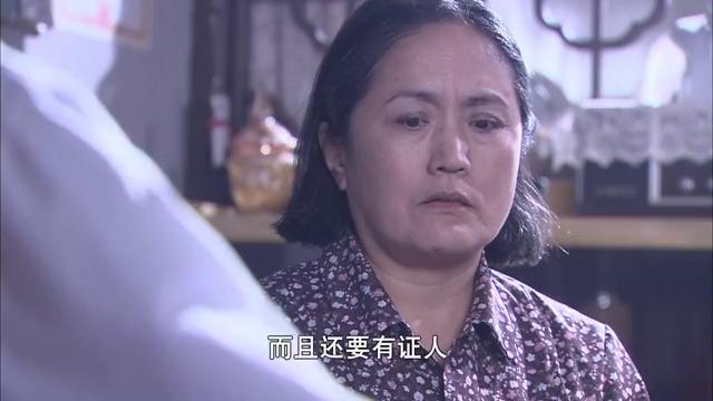 家庭爱情!二叔第1集:工厂家访查情况,慧兰撒谎保志强