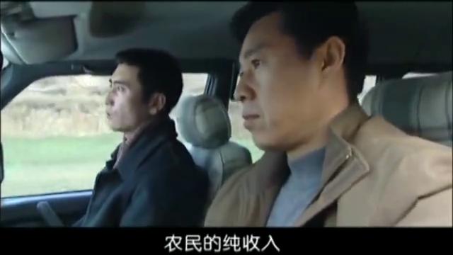 龙年档案:罗成刚下乡,小倩就被绑架了,这也太针对了