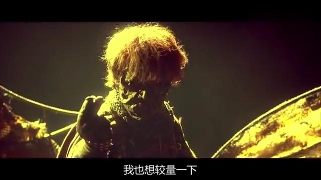 龙虎门:罗刹女为了救王小龙,不惜浪费自己的生命!