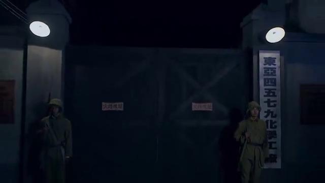 雪豹:周卫国一行人闯到化工厂,殊不知早已遭叛徒出卖,中了埋伏