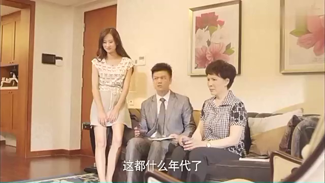 """我的媳妇是女王:娄桂英说老段的照片就是""""艳照门"""""""