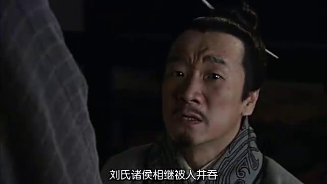张松心里渴求刘备能入主西川,可惜对方不愿意!