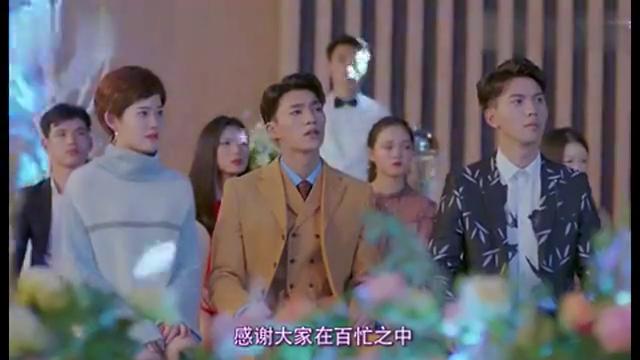 韩七录订婚礼表白明媛,看到他选择了明媛,安初夏痛心哭泣