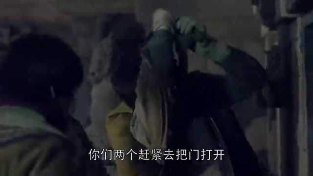 靳东大战红毛怪