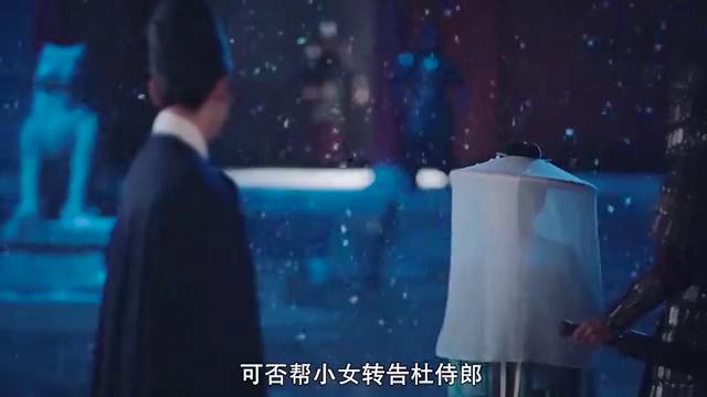 鹤唳华亭:罗晋李一桐倾心相恋,画面好美!