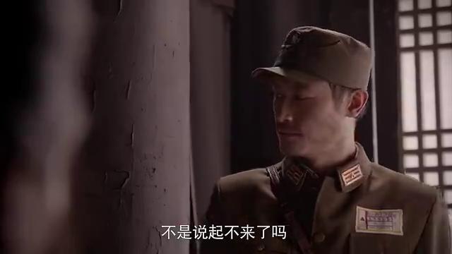 队长决定镇守宋河镇,虽然理由充分,可还是遭到他人反对