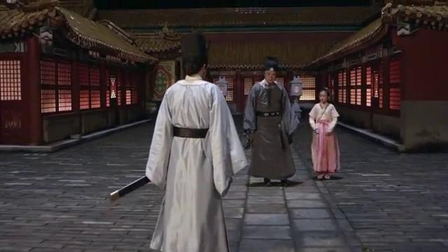 陈林带着青女出来,见到徒弟却大巴掌打了过去,吓坏青女