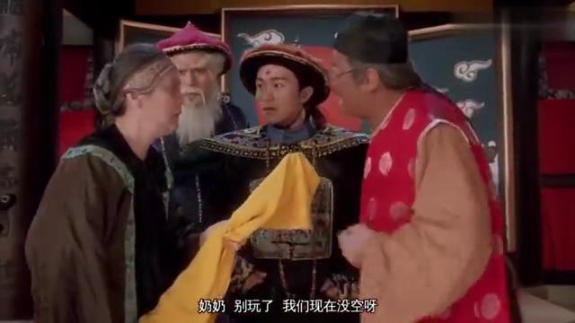 """九品芝麻官:老妈送尚方宝剑惨遭吐槽""""别闹了,那条鱼已经吃了"""""""