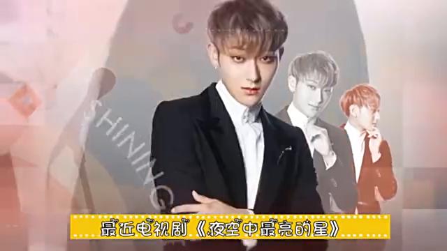黄子韬成国际巨星,高调求婚吴倩,吴倩回答令人大吃一惊!