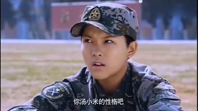 麻辣女兵:小米不相信自己,辅导员拉二人单练,还蒙上他的眼睛