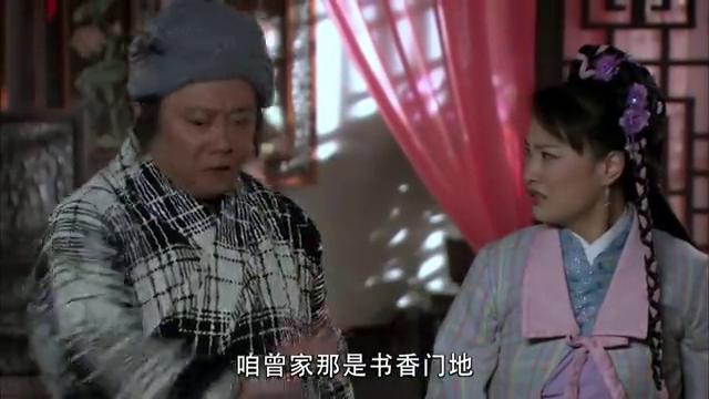 侠影记:爱娣哭诉自己不想活,弟兄叫她留在醉月楼上班