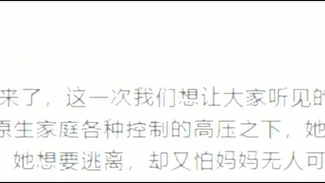 演技又被夸,赵薇夸赞杨紫演技称她,是非常有潜力的演员