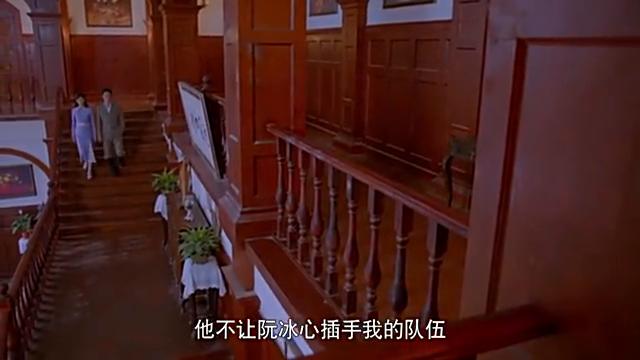 叶淑婷提醒邓远达阮冰心的内线要尽快除掉