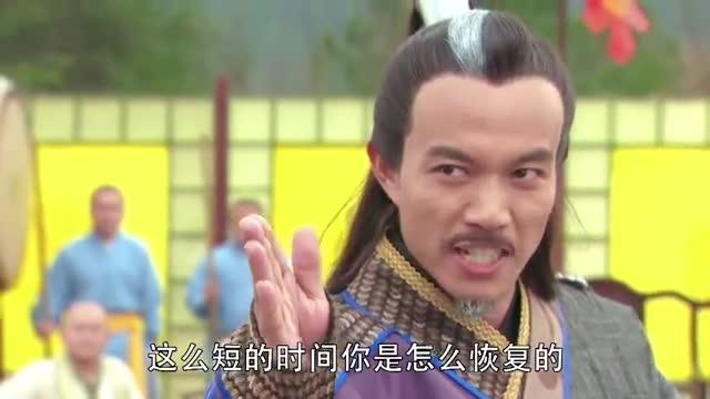 小泽正雄直言要杀了小伙,不料却反被他打伤,真是活该!