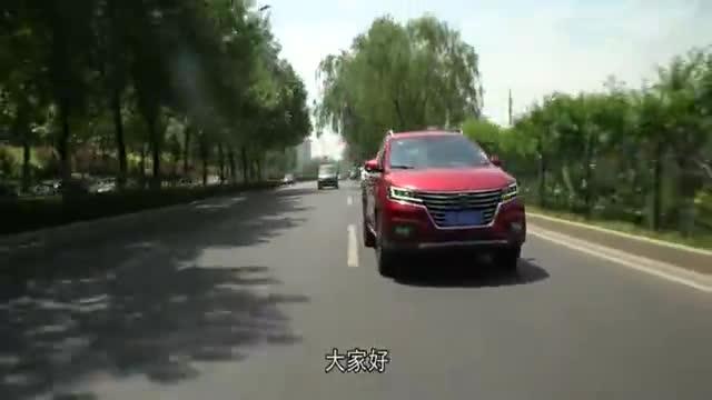 视频:荣威ERX5女车主长测后感想看着加油车排队就暗爽!