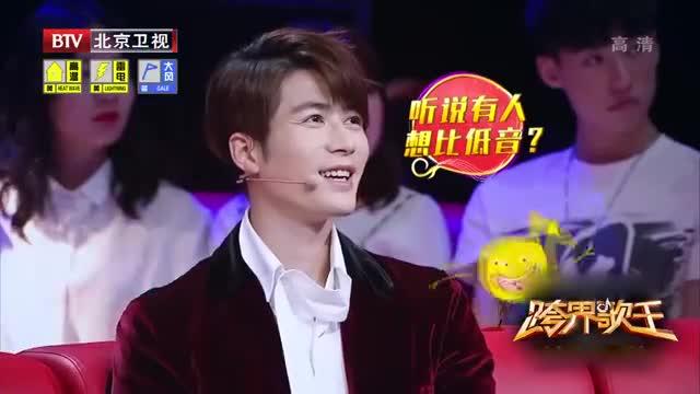 跨界歌王:宋佳与王耀庆同台演出,竟不彩排直接演出,真不怕出错