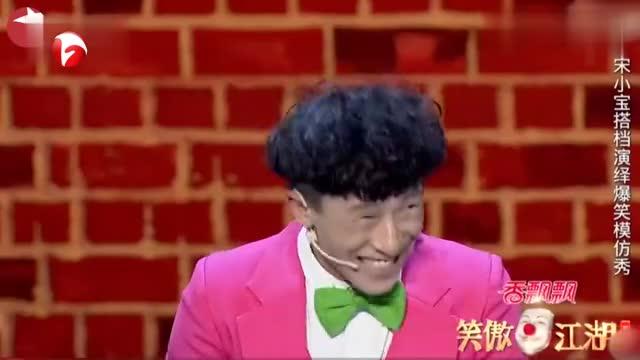选手模仿秀上演群星版《小苹果》,还有赵四和刘能?