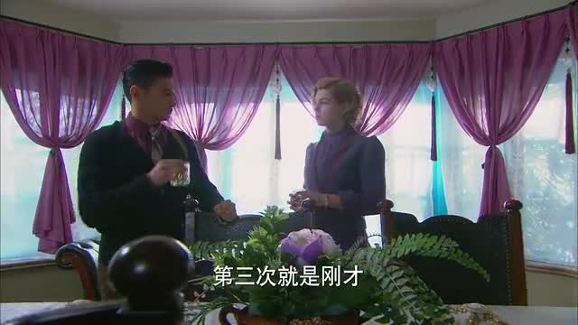 邓子华的身份让美女震惊,两人竟一见钟情,直接带回家!