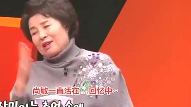 李尚敏炫耀自己以前有栋大楼,姐姐吐槽:你现在只能租房住!