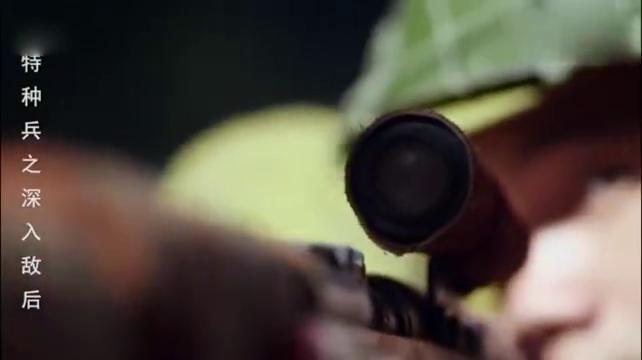 八路狙击手和小鬼子狙击手对战开枪,一个丧命黄泉,一个打中背包