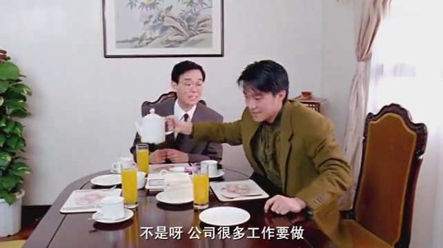 家有喜事1992_张国荣_周星驰 爆笑谈婚姻观念